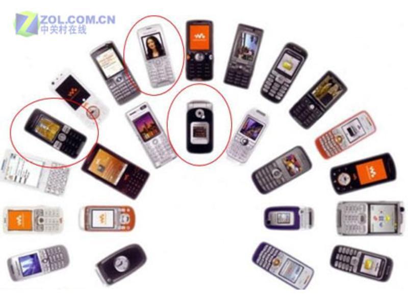 i7手机矢量图