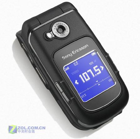 图为索尼爱立信公司的新款翻盖手机Z710c-200万像素26万屏 翻盖商务