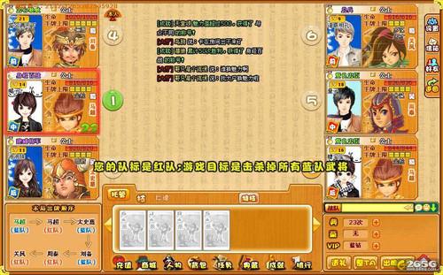 《三国帮》  RPG卡牌游戏