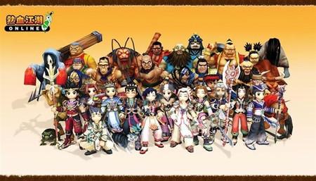 《热血江湖》 玩家节计划即将启动