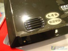 6英寸高清电视 CEC新品G7上柜仅1380元