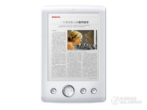 给力智能电子书 智器R7促销报1535元