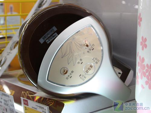 九阳豆浆机jydz-202