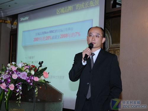 浩鑫New Ecosystem标准化概念全新亮相