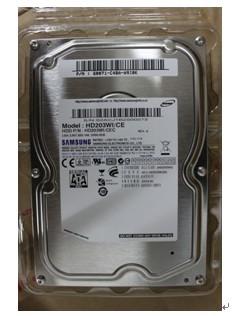 低功耗三星CE硬盘 视频监控行业最佳选择