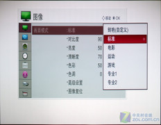 色彩超LCD电视 LG新LED投影HX300G首测