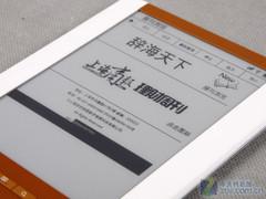 无线上网电子书 辞海EQ-600现仅2550元