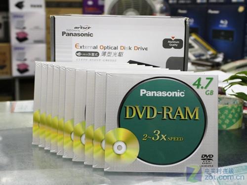 赠送10张松下DVD-RAM刻录盘