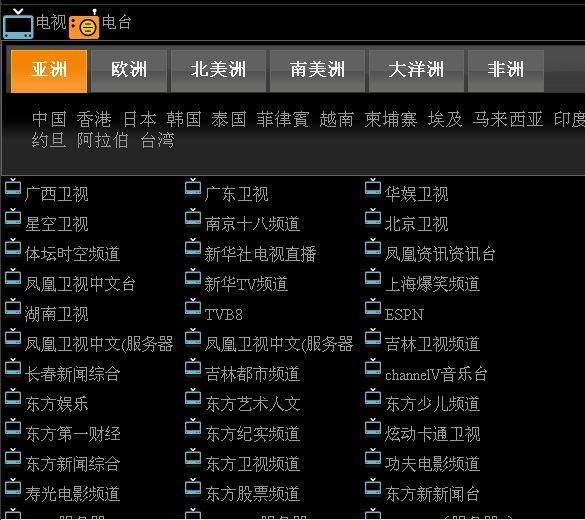 电视棒破解版下载_【高清图】 w2世界视窗 全球影音馆usb电视棒128元图5