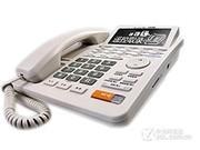 先锋音讯 VA-BOX560W智能录音电话[*SD]  电话:010-82699888  可到店购买和咨询