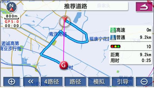 新科gps操作简便,回避路径功能使用说明