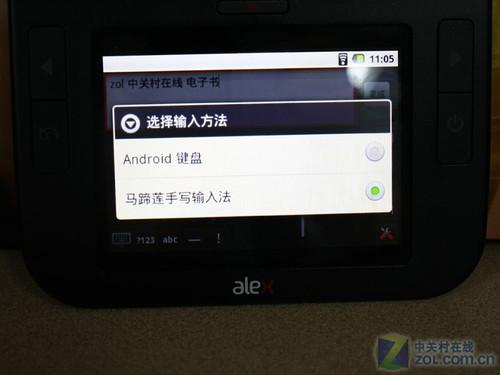 android系统主界面,由于只突出电纸书阅读功能,取消了分屏ui设计,所有
