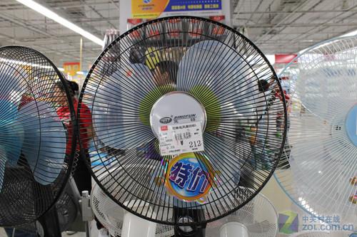 先锋电风扇仅售212元-中关村在线