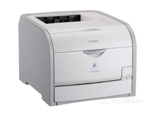 高效商用首选 佳能7200Cd彩色激打评测