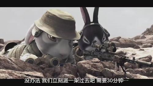 """智器影音志 战场上萌动兔尾""""猫屎一号"""""""