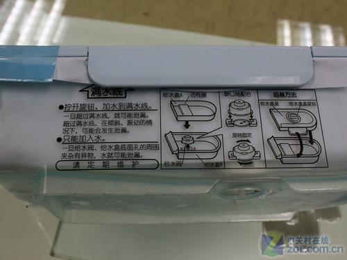 海尔空调过滤网拆卸清洗步骤图解