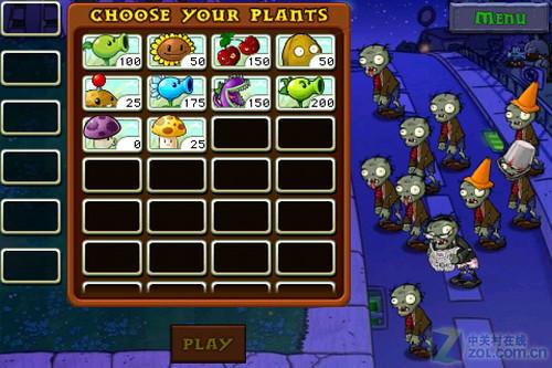 植物大战僵尸游戏画面-大葱玩手机 盘点iPhone主流恐怖僵尸游戏