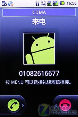 C/G双模双待双通 Android中兴R750评测