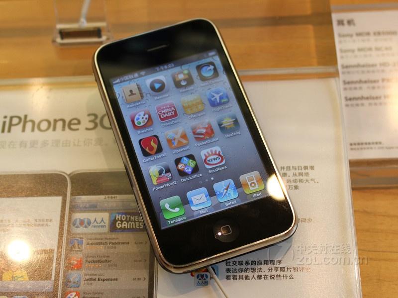 苹果iphone 3gs(8gb)