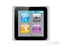 触控手表?苹果iPod nano 6报价1360元