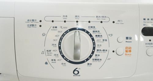 大牌也实用 惠而浦精智系列wfs1065cw滚筒洗衣机评测