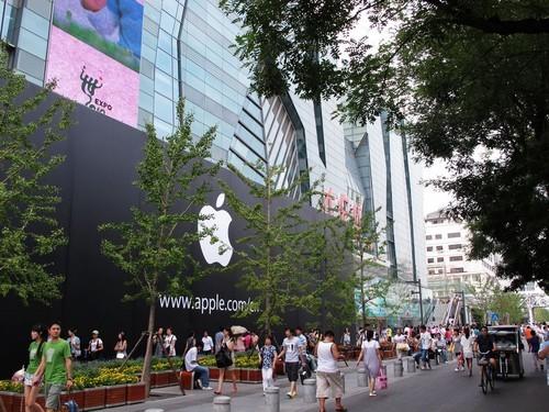 苹果证实西单大悦城新店 硕大logo惊现
