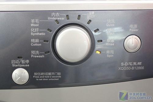家电 正文  海尔xqg50-b12866洗衣机的操作面板设计,和之前系列的洗衣