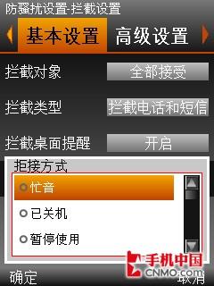 2010软件精选:双节出行之手机查询篇