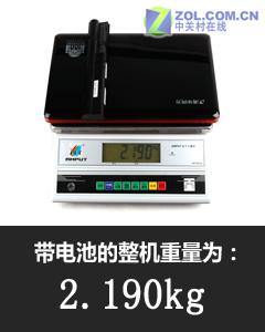 清华同方K46c评测