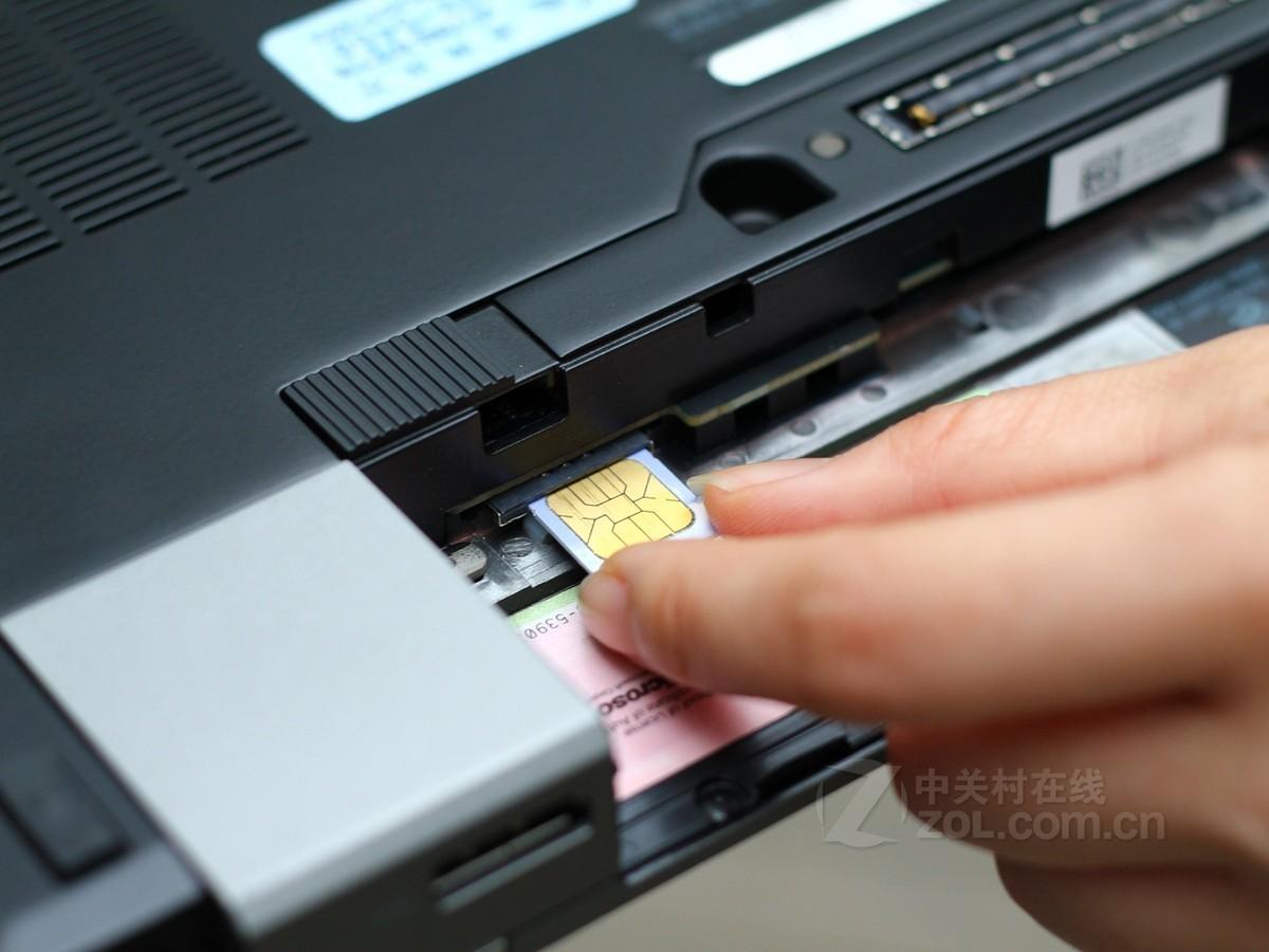 Dell Latitude E6520 Laptop Download Instruction Manual Pdf