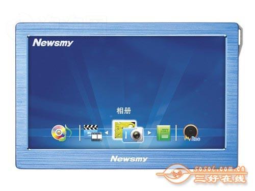4.7英寸全金属机身 8GB纽曼A19HD到货499