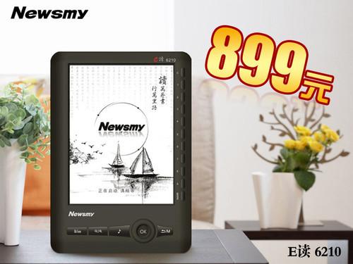 E读6210 纽曼新款电纸书899元低价上市