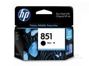 HP 851(C9364ZZ)办公耗材专营 签约VIP经销商全国货到付款,带票含税,免运费,送豪礼!