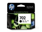 HP 702(CC660AA)办公耗材专营 签约VIP经销商全国货到付款,带票含税,免运费,送豪礼!