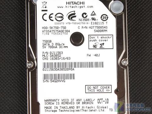 日立 750GB
