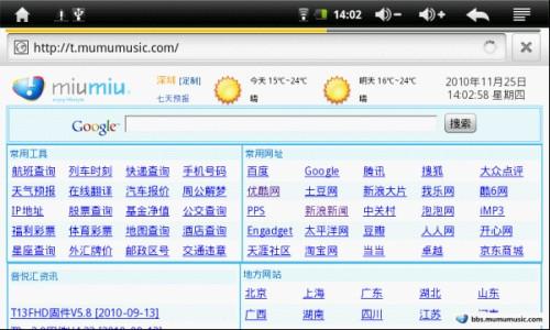 入手音悦汇W9 网友多图详细评测