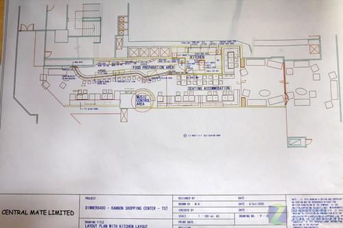 [龙8娱乐官网]·佳能iPF750助力陕西省建筑设计研究院