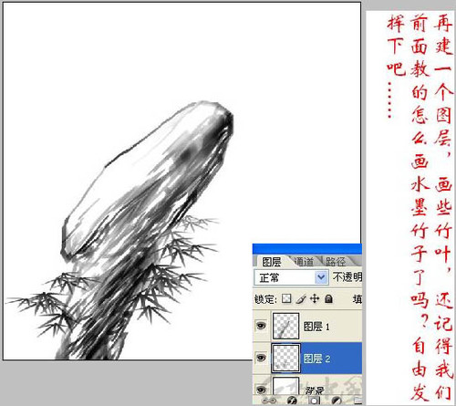 山水画素材矢量图画笔