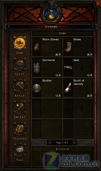 暗黑3铁匠系统详解 上 电脑游戏