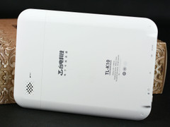 时尚圆润电纸书 台电K10现价售959元