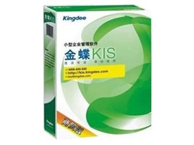 金蝶 KIS V2.0商贸零售版(3站点)