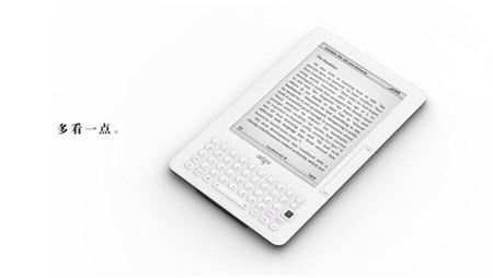 开年最热议产品——爱国者百看电子书抢先体验