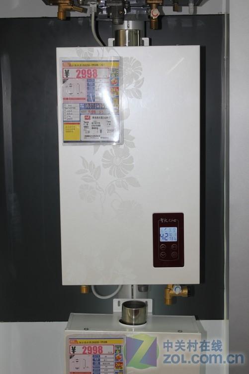 1度精准控温 海尔燃气热水器仅2180元