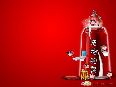 视觉享受 QQ宠物高清晰桌面壁纸欣赏