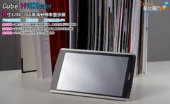 酷比魔方高清新品H1000FHDT到货 售680元