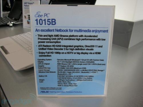 华硕Eee PC新上网本配AMD处理器(组图)