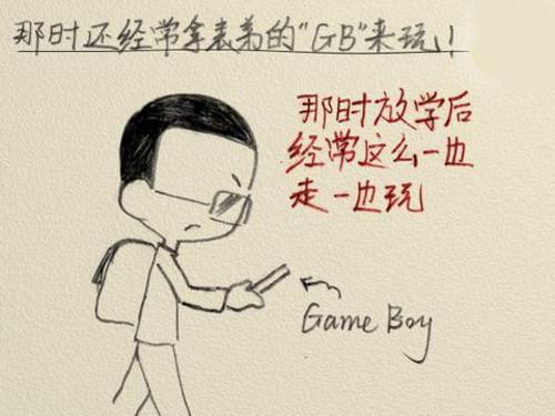 铅笔画记录游戏童年 回忆中还留有哪些?