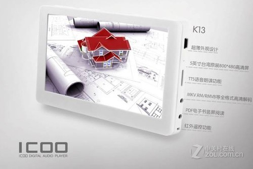 直降100元 ICOO K13全国到货售199元