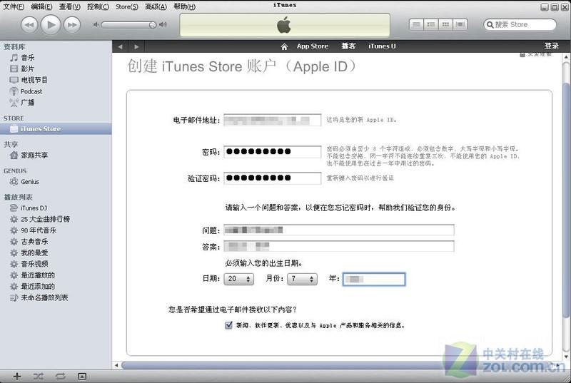 id注册步骤_如何注册apple