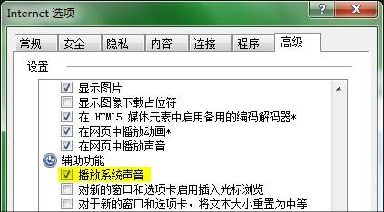 别说你不知道IE9 RC版浏览器小技巧9则